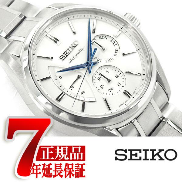 【おまけ付き】【正規品】セイコー プレザージュ SEIKO PRESAGE プレステージライン メンズ 腕時計 メカニカル 自動巻き 機械式 自動巻き メカニカル 腕時計 メンズ ホワイト SARW021
