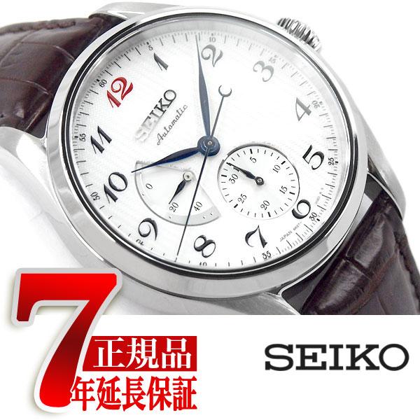 【おまけ付き】【SEIKO PRESAGE】セイコー プレザージュ プレステージライン メンズ 腕時計 メカニカル 自動巻き 機械式 腕時計 メンズ SARW025