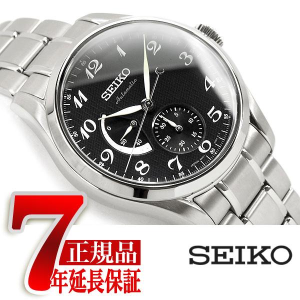 【おまけ付き】【SEIKO PRESAGE】セイコー プレザージュ プレステージライン 自動巻き メカニカル 腕時計 メンズ ブラック SARW029