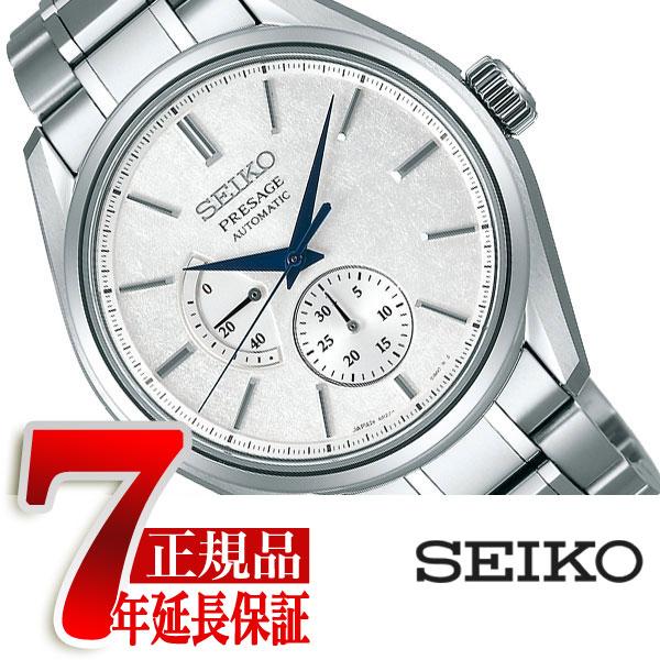 【おまけ付き】【正規品】セイコー プレザージュ SEIKO PRESAGE プレステージライン メンズ 自動巻き腕時計 メカニカル SARW041