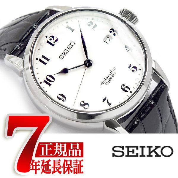 28e9135969c 【SSEIKOPRESAGE】セイコープレザージュプレステージラインメンズ自動巻き腕時計メカニカルほうろうダイヤル