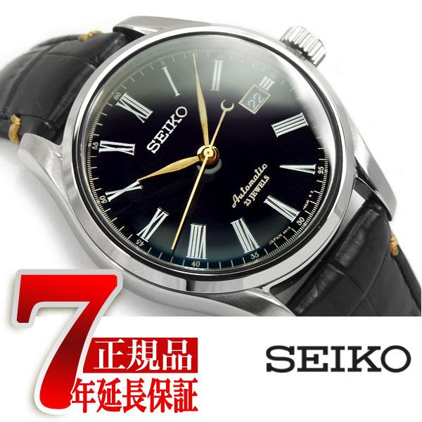 【おまけ付き】【SEIKO PRESAGE】セイコー プレザージュ プレステージライン メンズ 自動巻き腕時計 メカニカル うるし 漆ダイヤル SARX029