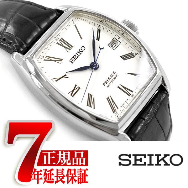 【おまけ付き】【SEIKO PRESAGE】セイコー プレザージュ 自動巻き メカニカル トノー型 腕時計 メンズ プレステージライン 琺瑯 ほうろうモデル SARX051