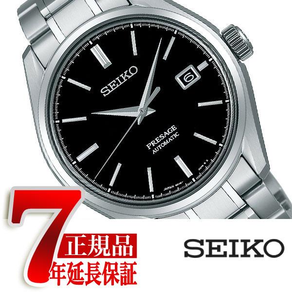 【おまけ付き】【正規品】セイコー プレザージュ SEIKO PRESAGE プレステージライン 自動巻き 手巻き付き メカニカル 腕時計 メンズ チタンモデル SARX057