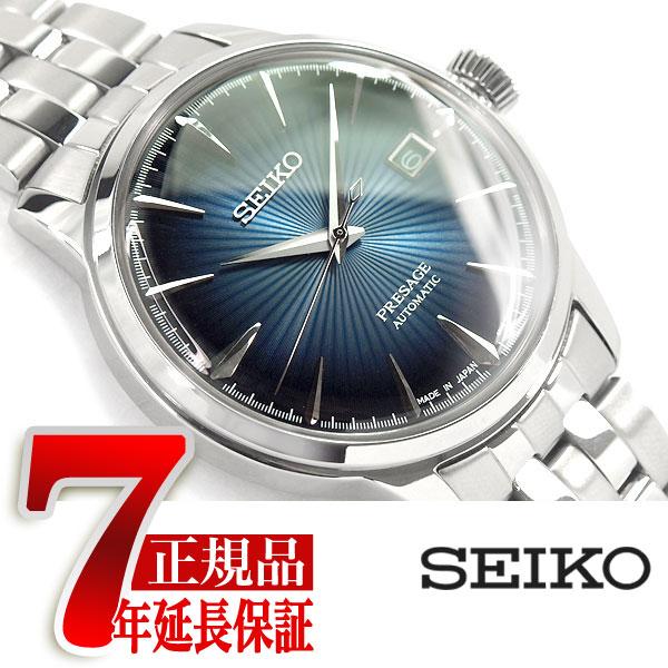 【SEIKO PRESAGE】セイコー プレザージュ メンズ 腕時計 メカニカル 自動巻き 機械式 腕時計 メンズ ベーシックライン ブルーグラデーション SARY123