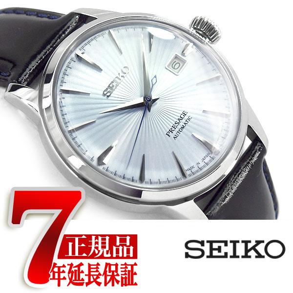 【おまけ付き】【正規品】セイコー プレザージュ SEIKO PRESAGE メンズ 腕時計 メカニカル 自動巻き 機械式 腕時計 メンズ ベーシックライン アイスブルー SARY125