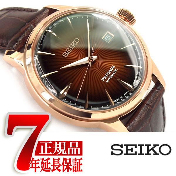 【正規品】セイコー プレザージュ SEIKO PRESAGE メンズ 腕時計 メカニカル 自動巻き 機械式 腕時計 メンズ ベーシックライン ブラウングラデーション SARY128