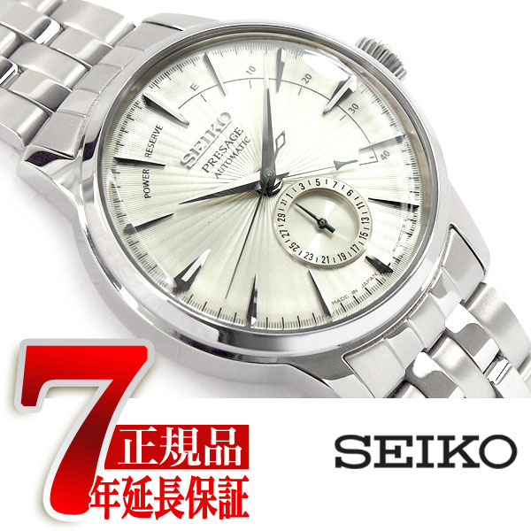 【SEIKO PRESAGE】セイコー プレザージュ メンズ 腕時計 メカニカル 自動巻き 機械式 腕時計 メンズ ベーシックライン シルバー SARY129