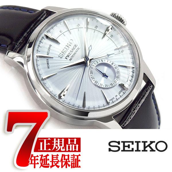 【SEIKO PRESAGE】セイコー プレザージュ メンズ 腕時計 メカニカル 自動巻き 機械式 腕時計 メンズ ベーシックライン アイスブルー SARY131