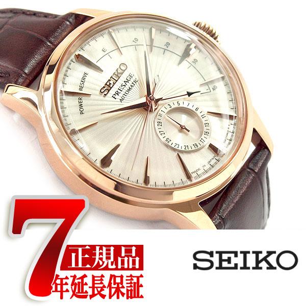 【おまけ付き】【正規品】セイコー プレザージュ SEIKO PRESAGE メンズ 腕時計 メカニカル 自動巻き 機械式 腕時計 メンズ ベーシックライン ウォームグレー SARY132