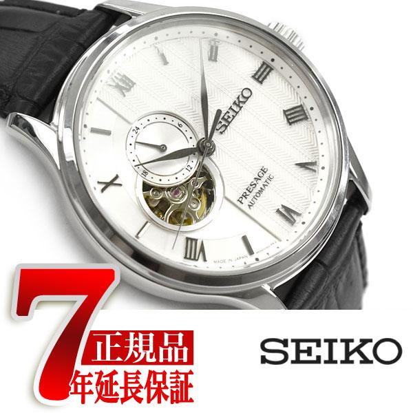 【正規品】セイコー プレザージュ SEIKO PRESAGE 自動巻き 手巻き付き メカニカル 腕時計 メンズ ベーシックライン 日本庭園 月見窓 SARY095