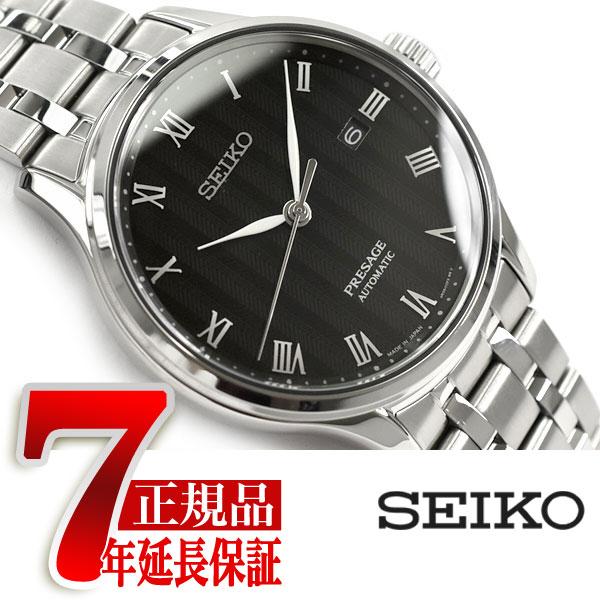 【正規品】セイコー プレザージュ SEIKO PRESAGE 自動巻き 手巻き付き メカニカル 腕時計 メンズ ベーシックライン 日本庭園 SARY099