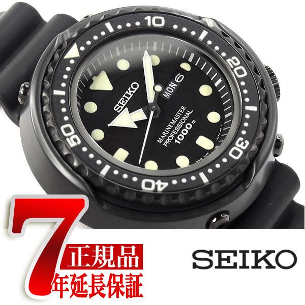 【おまけ付き】【SEIKO PROSPEX】セイコー プロスペックス マリーンマスター PROSPEX MARINE MASTER 1000m飽和潜水 外胴プロテクター ダイバーズ クオーツ式 メンズ 腕時計 SBBN025