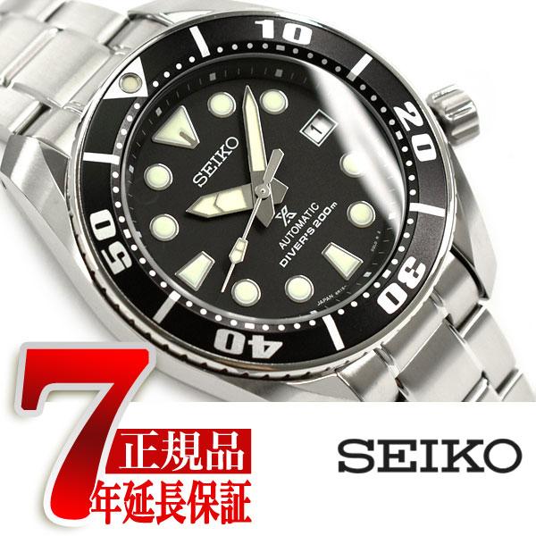 【SEIKO PROSPEX】セイコー プロスペックス ダイバースキューバ 自動巻 手巻き式 メンズ ダイバーズ 腕時計 SBDC031【あす楽】