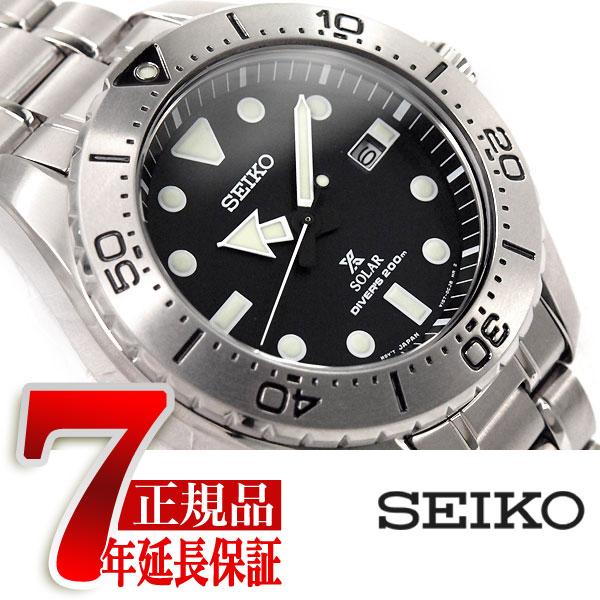 【おまけ付き】【正規品】セイコー プロスペックス SEIKO PROSPEX ダイバーズウォッチ ソーラー 腕時計 メンズ ダイバー ブラック SBDJ009
