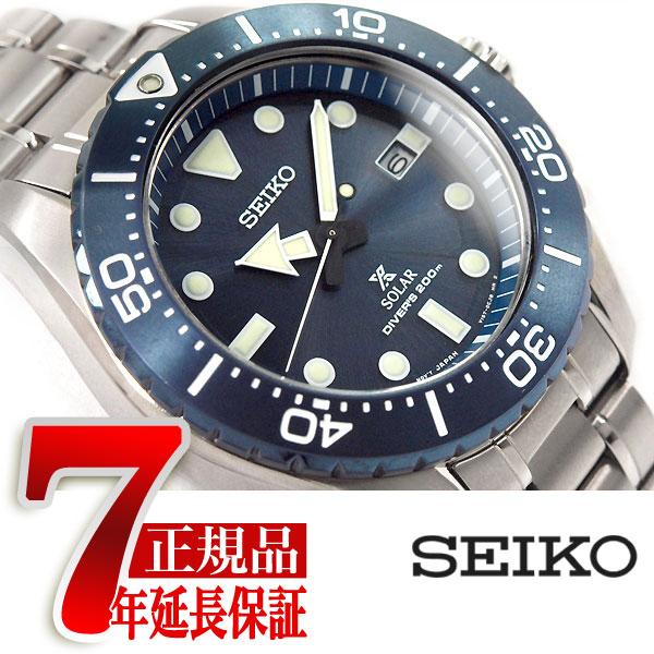 【おまけ付き】【SEIKO PROSPEX】セイコー プロスペックス ダイバーズウォッチ ソーラー 腕時計 メンズ ダイバー ネイビー SBDJ011