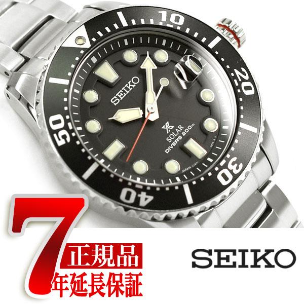【おまけ付き】【正規品】セイコー プロスペックス SEIKO PROSPEX ダイバースキューバ ソーラー 腕時計 メンズ ブラック SBDJ017