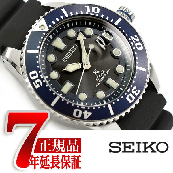 【おまけ付き】【正規品】セイコー プロスペックス SEIKO PROSPEX ダイバースキューバ ソーラー 腕時計 メンズ ブルー SBDJ019【あす楽】