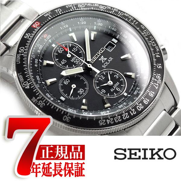 【おまけ付き】【SEIKO PROSPEX】セイコー プロスペックス スカイプロフェッショナル ソーラー メンズ 航空 腕時計 SBDL029
