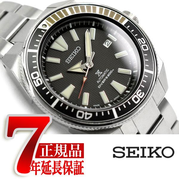 【おまけ付き】【SEIKO PROSPEX】セイコー プロスペックス ダイバースキューバ メカニカル 自動巻き 腕時計 メンズ SBDY009