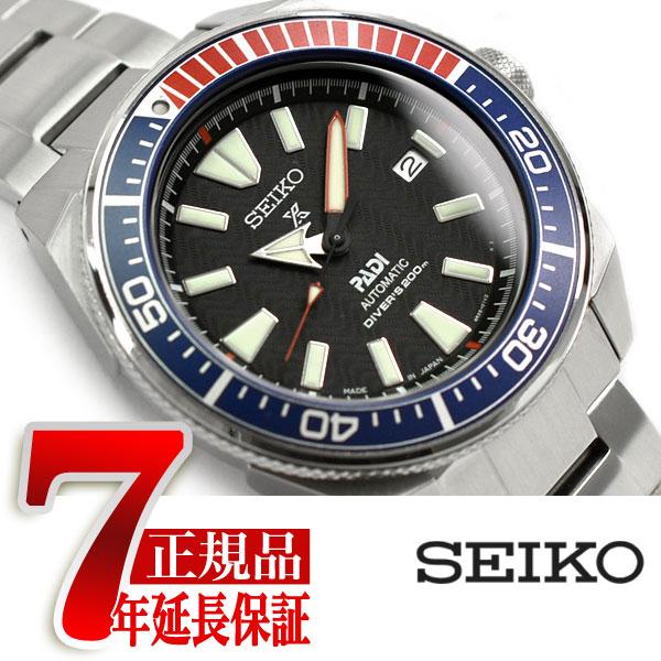 【おまけ付き】【SEIKO PROSPEX】セイコー プロスペックス ダイバースキューバ PADI コラボレーション 限定モデル パディ メカニカル 自動巻き 腕時計 メンズ SBDY011