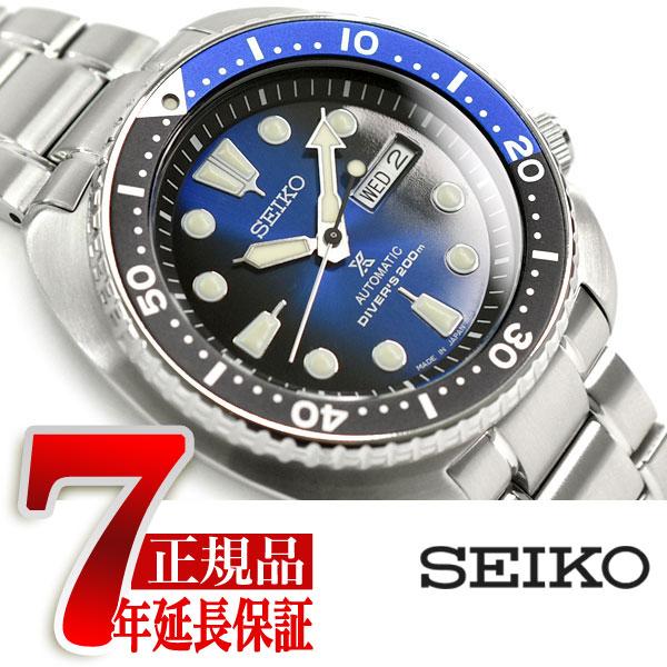 【おまけ付き】【SEIKO PROSPEX】セイコー プロスペックス ダイバースキューバ メカニカル 自動巻き 腕時計 メンズ SBDY013