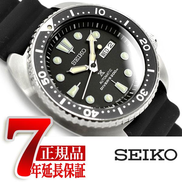 【おまけ付き】【SEIKO PROSPEX】セイコー プロスペックス ダイバースキューバ メカニカル 自動巻き 腕時計 メンズ SBDY015