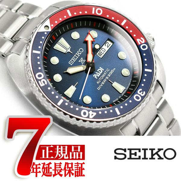 【おまけ付き】【SEIKO PROSPEX】セイコー プロスペックス ダイバースキューバ PADI コラボレーション 限定モデル パディ メカニカル 自動巻き 腕時計 メンズ SBDY017
