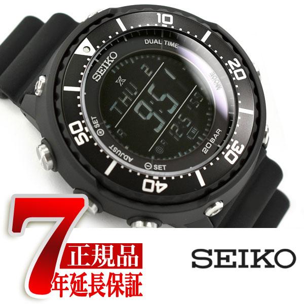 【おまけ付き】【SEIKO PROSPEX】セイコー プロスペックス フィールドマスター FIELDMASTER LOWERCASE プロデュース ソーラー メンズ 20気圧防水 デジタル 腕時計 SBEP001【あす楽】