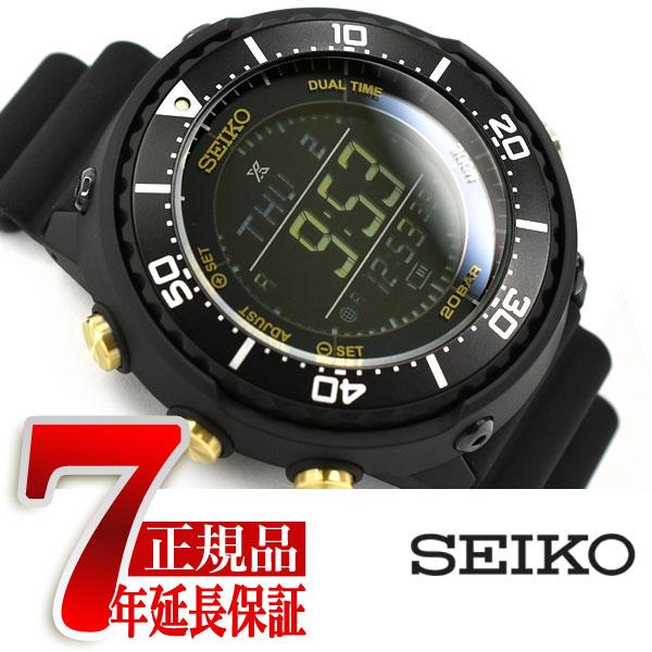 【おまけ付き】【SEIKO PROSPEX】セイコー プロスペックス フィールドマスター FIELDMASTER LOWERCASE プロデュース ソーラー メンズ 20気圧防水 デジタル 腕時計 SBEP005【あす楽】