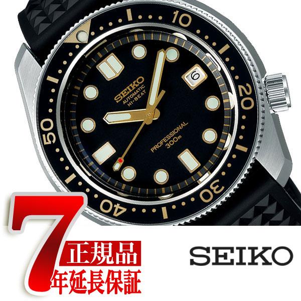 【おまけ付き】【SEIKO PROSPEX】セイコー プロスペックス ダイバースキューバ エポックメイキング 復刻モデル 限定モデル メカニカル 自動巻き 手巻き付き 腕時計 メンズ SBEX007【あす楽】