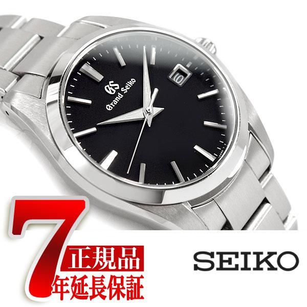 【おまけ付き】【GRAND SEIKO】グランドセイコー クオーツ メンズ 腕時計 SBGX261