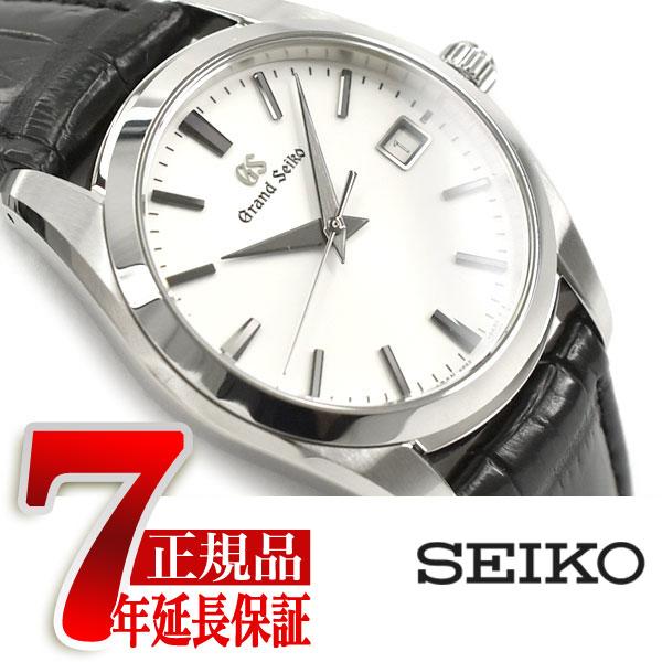 【おまけ付き】【GRAND SEIKO】グランドセイコー クオーツ メンズ 腕時計 SBGX295
