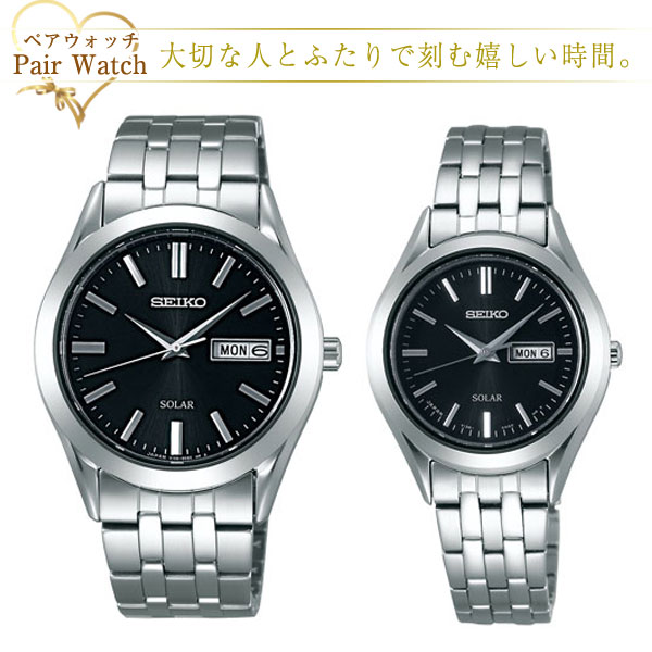 ペアウォッチ セイコー スピリット SEIKO SPIRIT ソーラー 腕時計 SBPX083 STPX031 ペアウオッチ