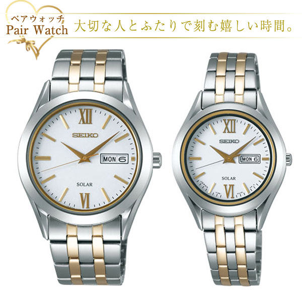 ペアウォッチ セイコー スピリット SEIKO SPIRIT ソーラー 腕時計 SBPX085 STPX033 ペアウオッチ