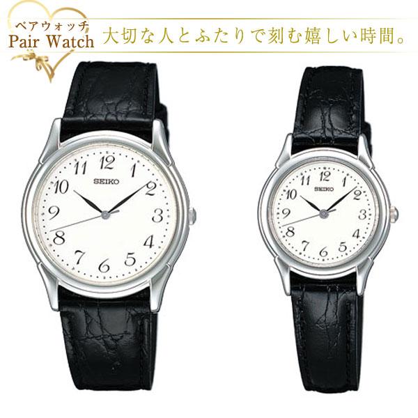 ペアウォッチ 【SEIKO SPIRIT】 セイコー スピリット 腕時計 SBTB005 STTC005 ペアウオッチ