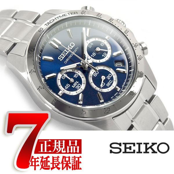 【SEIKO SPIRIT】セイコー スピリット クオーツ クロノグラフ 腕時計 メンズ ネイビー SBTR011【あす楽】