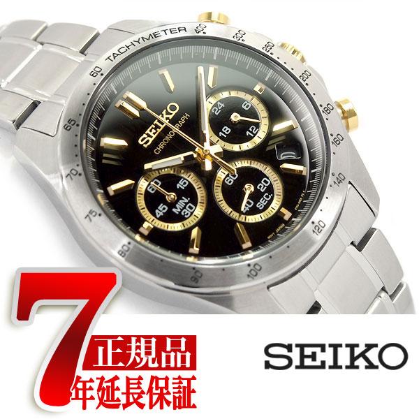 【正規品】セイコー スピリット SEIKO SPIRIT クオーツ クロノグラフ 腕時計 メンズ ブラック×ゴールド SBTR015【あす楽】