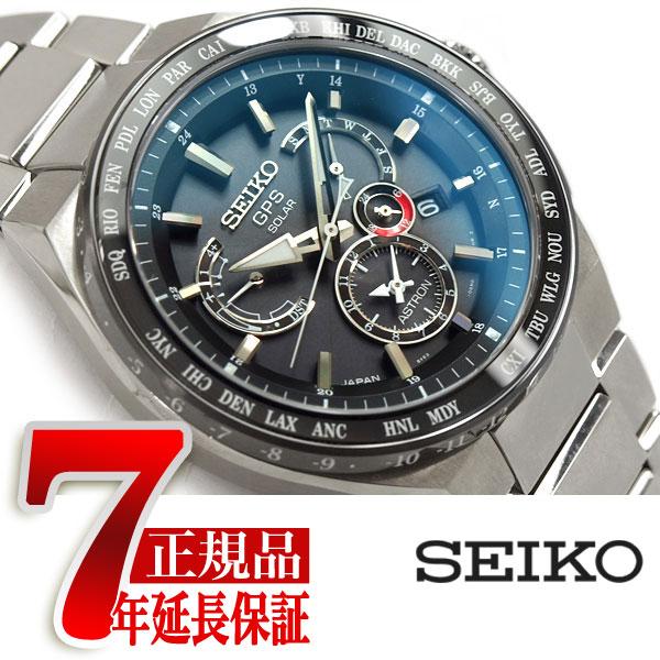 【SEIKO ASTRON】セイコー アストロン GPSソーラーウォッチ ソーラーGPS衛星電波時計 腕時計 メンズ SBXB123