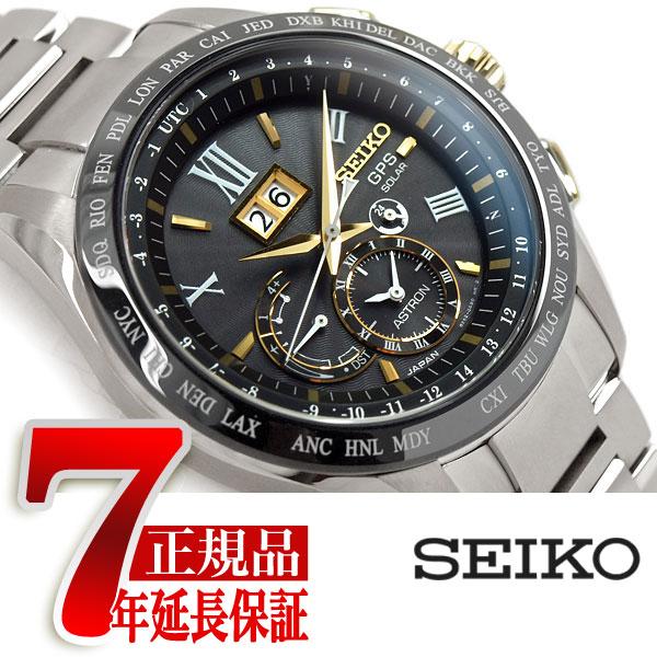 【SEIKO ASTRON】セイコー アストロン GPS ソーラー ウォッチ ソーラーGPS 衛星 電波時計 腕時計 ビッグカレンダー 8Xシリーズ メンズ チタンモデル SBXB139【あす楽】