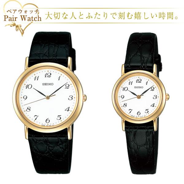 ペアウォッチ セイコー スピリット SEIKO SPIRIT クォーツ 腕時計 SCDP030 SSDA030 ペアウオッチ