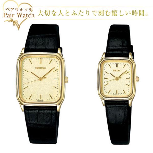 ペアウォッチ 【SEIKO SPIRIT】 セイコー スピリット クォーツ 腕時計 SCDP040 SSDA080 ペアウオッチ