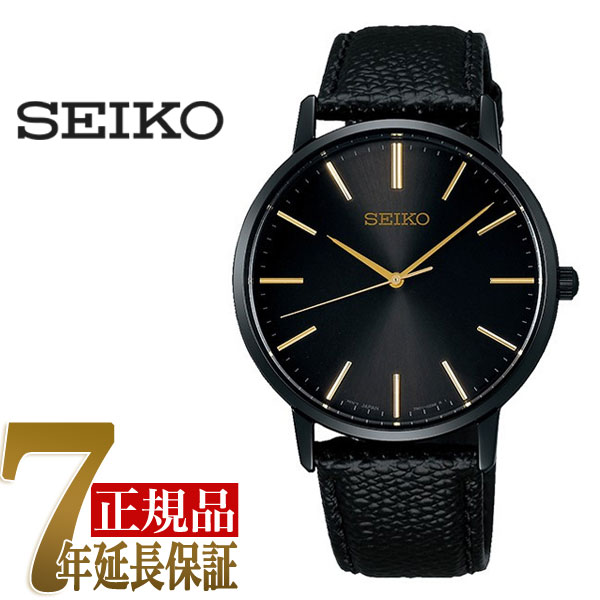 【SEIKO SELECTION】セイコー セレクション 替えベルト付き ゴールドフェザー オンラインショップ 限定販売モデル ペアモデル クオーツ 腕時計 メンズ SCXP093