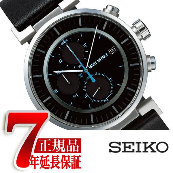 【ISSEY MIYAKE】イッセイミヤケ 腕時計 メンズ W ダブリュ クロノグラフ 和田智デザイン SILAY009