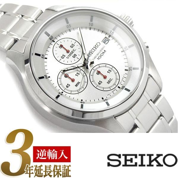 【逆輸入SEIKO】セイコー クォーツ クロノグラフ搭載 メンズ腕時計 ホワイトシルバーダイアル ステンレスベルト SKS535P1