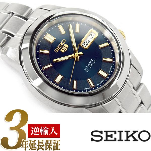 【逆輸入SEIKO5】セイコー5 メンズ自動巻き腕時計 ネイビー×ゴールドダイアル ステンレスベルト SNKK11J1