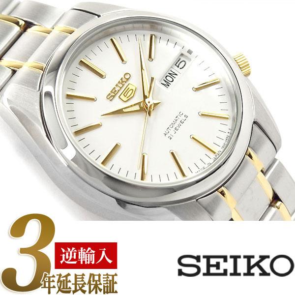 【逆輸入 SEIKO5】セイコー5 セイコーファイブ 機械式自動巻き メンズ 腕時計 ホワイト×ゴールド ステンレスベルト SNKL47J1