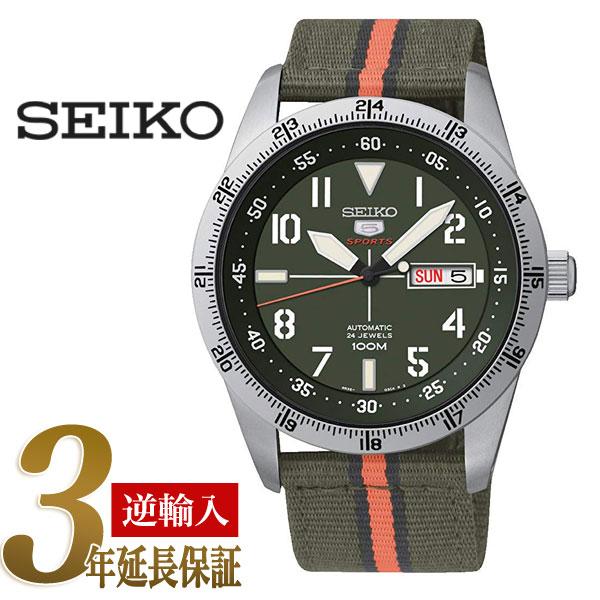 4ee9584f5 5 SEIKO sports men self-winding watch type watch Dai Green Al Green X  orange ...