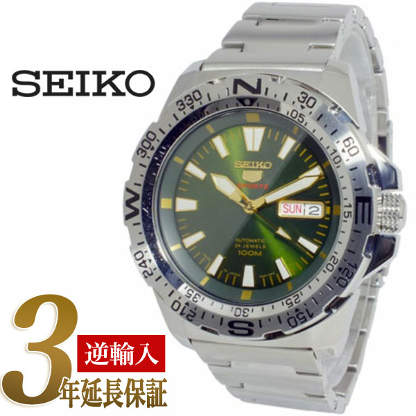 Seiko 5 Sports Mens Automatic Winding Watch Green Gold Dial Silver Stainless Steel Belt Srp537j1