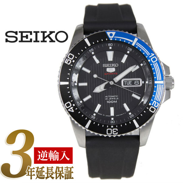 Seiko 5 Sports Mens Automatic Winding Watch Black Blue Bezel Black X Grey Stripe Pattern Dial Black Rubber Belt Srp555j1